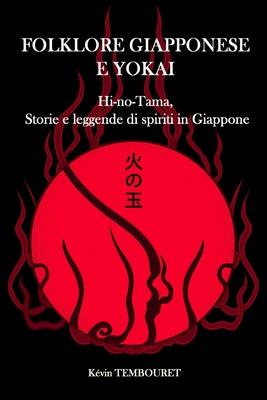 Folklore giapponese e Yokai: Hi-no-Tama, storie e leggende di spiriti in Giappone Cover Image
