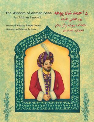 The Wisdom of Ahmad Shah: English-Pashto Edition (Hoopoe Teaching-Stories) Cover Image