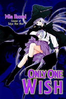 Only One Wish Cover