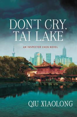 Don't Cry, Tai Lake Cover
