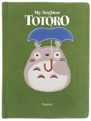 My Neighbor Totoro: Totoro Plush Journal Cover Image