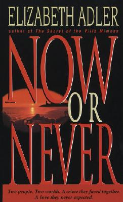 Now or Never Cover