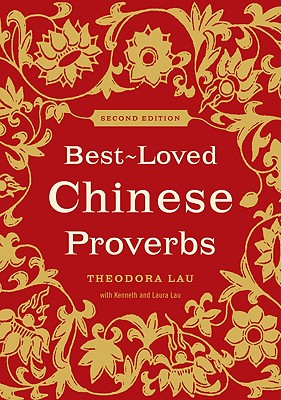 Best-Loved Chinese Proverbs (2nd Edition) Cover