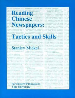 Cover for Reading Chinese Newspapers