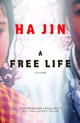 A Free Life Cover Image