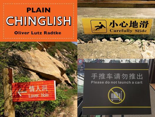 Plain Chinglish Cover Image