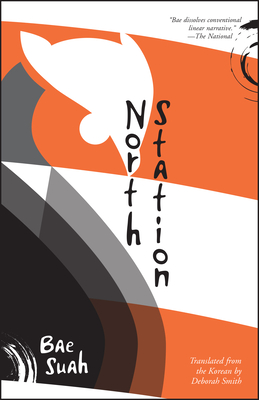 Cover for North Station