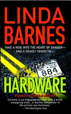 Hardware Cover