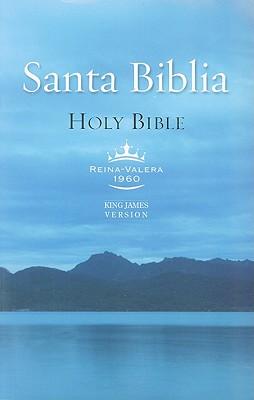 Bilingual Bible-PR-Rvr 1960/KJV Cover Image
