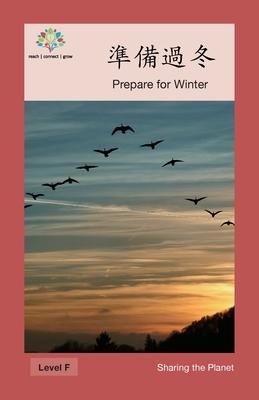 準備過冬: Prepare for Winter (Sharing the Planet) Cover Image