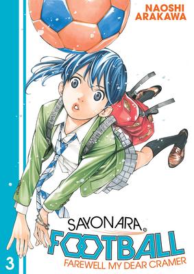 Sayonara, Football 3: Farewell, My Dear Cramer Cover Image