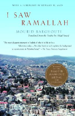 I Saw Ramallah Cover Image