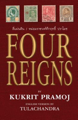Four Reigns Cover