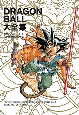 Dragon Ball: The Complete Illustrations cover image