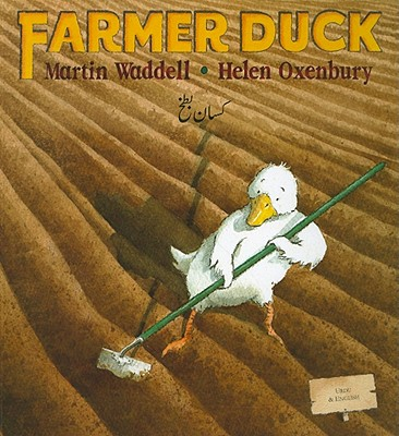 Farmer Duck Cover