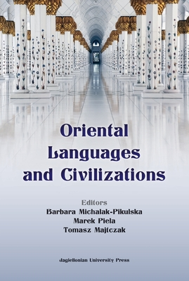 Oriental Languages and Civilisations Cover Image