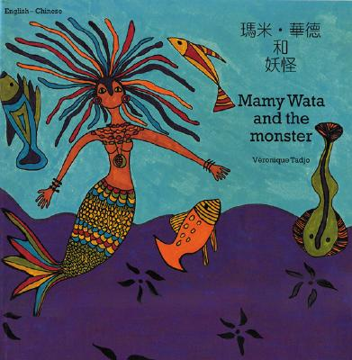 Mamy Wata and the Monster (English-Chinese) Cover