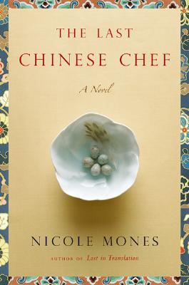 The Last Chinese Chef Cover