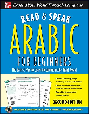 Read and Speak Arabic for Beginners with Audio CD, Second Edition Cover Image
