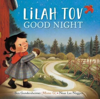 Lilah Tov Good Night Cover Image