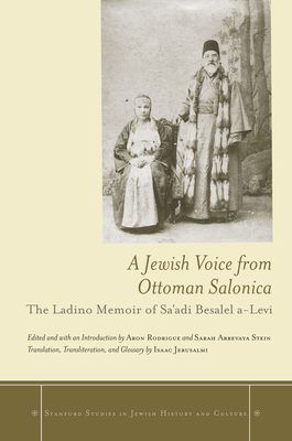 Cover for A Jewish Voice from Ottoman Salonica