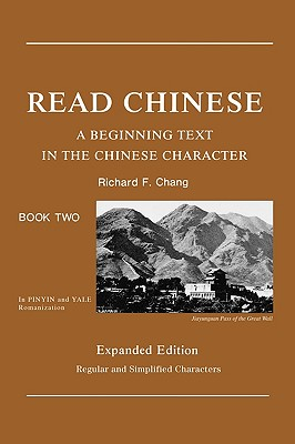 Cover for Read Chinese, Book Two