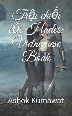 Trận chiến của Hades: Vietnamese Book Cover Image