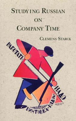 Studying Russian on Company Time, Second Edition Cover Image
