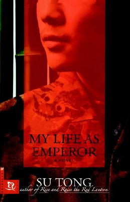 My Life as Emperor Cover