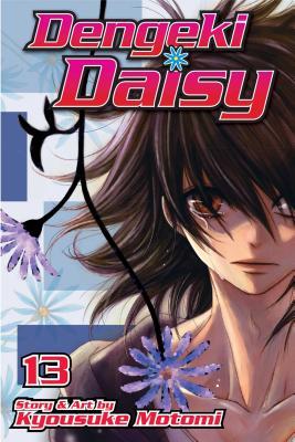 Cover for Dengeki Daisy, Vol. 13