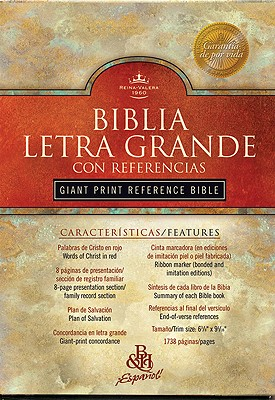 Giant Print Reference Bible-RV 1960 Cover