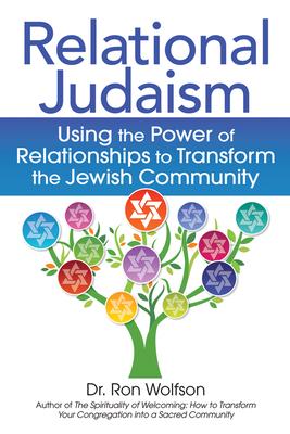 Relational Judaism Cover