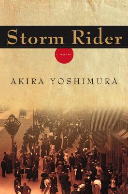Storm Rider Cover