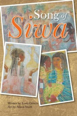 Song of Siwa: The Marzuk-Iskander Festival Cover Image