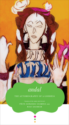 The Autobiography of a Goddess Cover