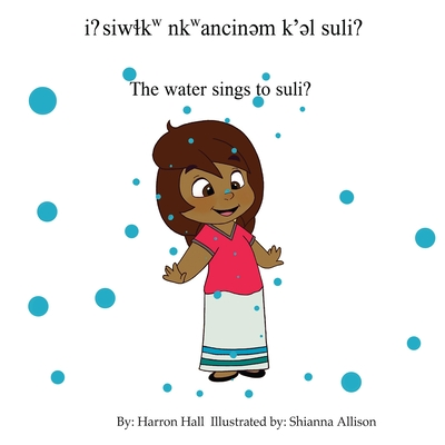 The Water Sings to Suli? Book Cover