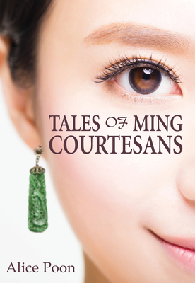 Cover for Tales of Ming Courtesans