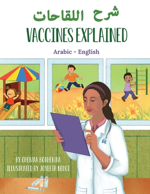 Vaccines Explained (Arabic-English) Cover Image
