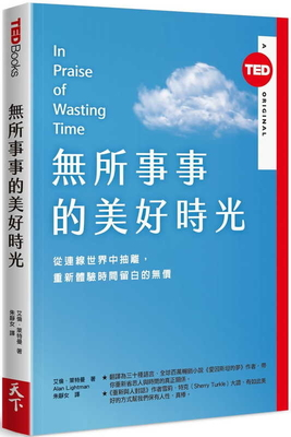 In Praise of Wasting Time(ted Books) Cover Image