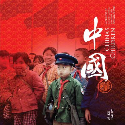 China's Children: A glimpse of life in China during the Spring of 1980 Cover Image