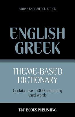 Theme-based dictionary British English-Greek - 5000 words Cover Image