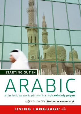 Starting Out in Arabic Cover