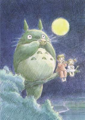 My Neighbor Totoro Journal: (Hayao Miyazaki Concept Art Notebook, Gift for Studio Ghibli Fan) Cover Image