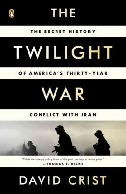The Twilight War Cover