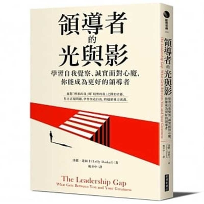 The Leadership Gap Cover Image