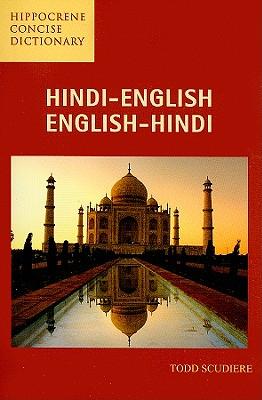 Hindi-English/English-Hindi Concise Dictionary (Hippocrene Concise Dictionary) Cover Image