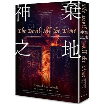 The Devil All the Time Cover Image