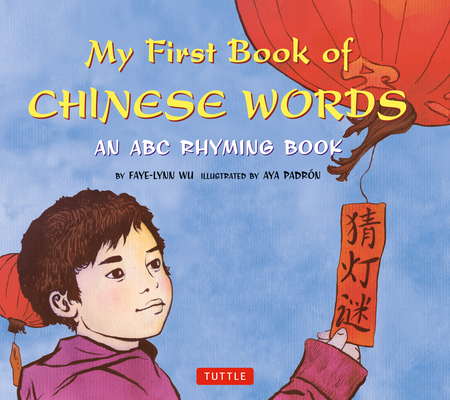 My First Book of Chinese Words: An ABC Rhyming Book Cover Image