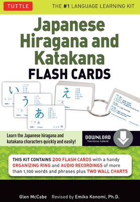 Japanese Hiragana and Katakana Flash Cards Kit: Learn the Two Japanese Alphabets Quickly & Easily with This Japanese Flash Cards Kit (Audio CD Include Cover Image
