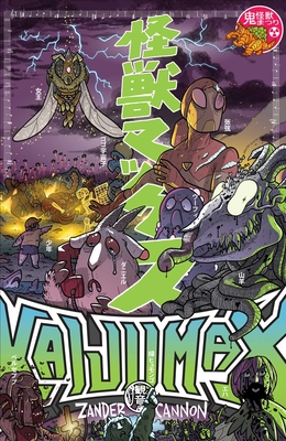 Kaijumax Book Two: Deluxe Edition Cover Image